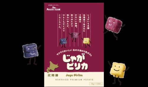 北海道calbee Potato farm薯塊三姊妹[期間限定]