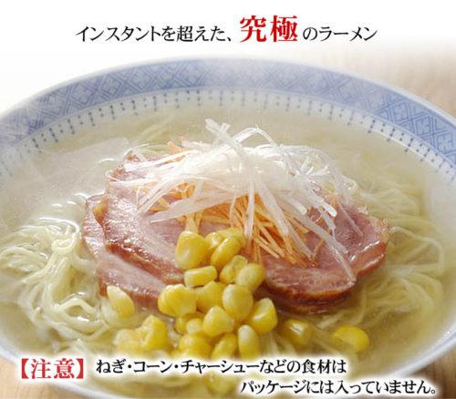 藤原製麺熊出沒注意拉麵(醬油.味噌.塩)口味