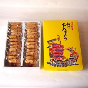沖繩名產 新垣金楚糕