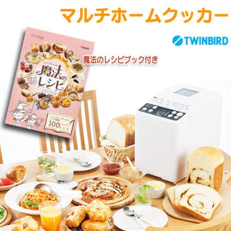 TWINBIRD製麵包機PY-E633W