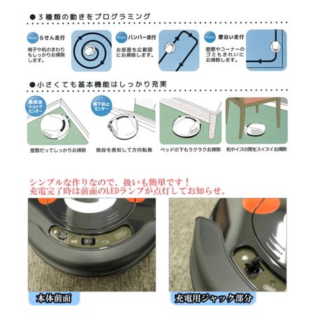 熊本熊機器人掃除機AIM-RC03-KM