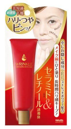 明色WRINKLE美容液精華隔離霜