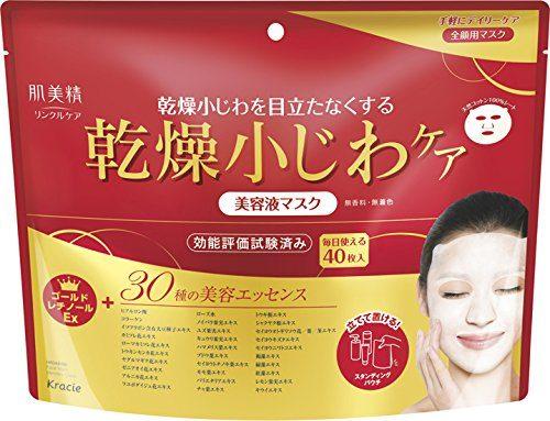 Kracie肌美精抗皺美容液面膜40片