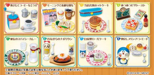 哆啦A夢歡迎來到喫茶店盒玩