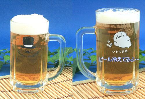 Mother Garden Sirotan 海獺獺啤酒杯