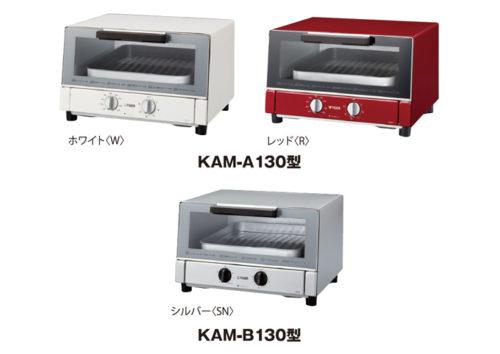 TIGER虎牌烤箱KAM-A130型