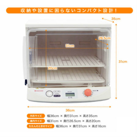 日本KNEADER麵包發酵器miniPF100