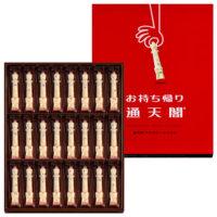大阪通天閣酥脆巧克力