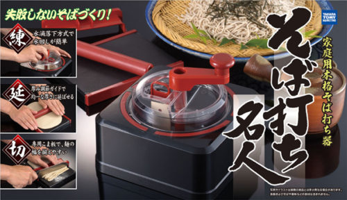 TAKARA TOMY打蕎麥麵名人