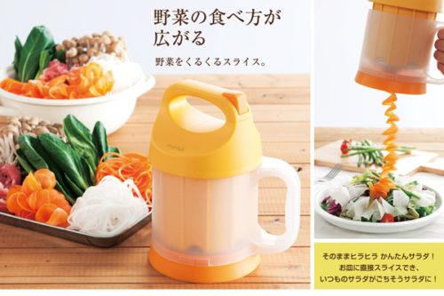 Doshisha minish電動蔬菜切片機DBS-14