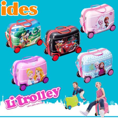 Litrolley兒童行李箱 -冰雪奇緣・米奇・麥昆・公主-