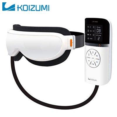 KOIZUMI按摩眼罩KRX-4000