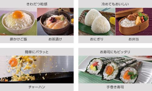 三菱IH炊飯器 本炭釜 KAMADO NJ-AW106