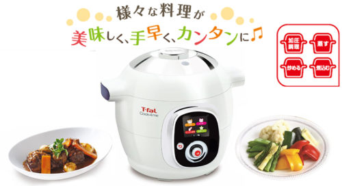 T-fal【Cook4me】多功能調理鍋CY7011JP
