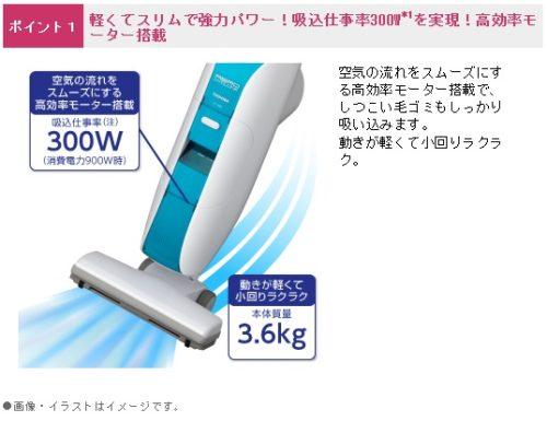 東芝手持直立式吸塵器VC-Y80C