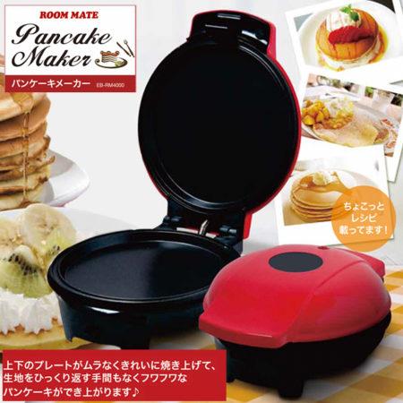 日本E-BALANCE熱香餅機EB-RM4000