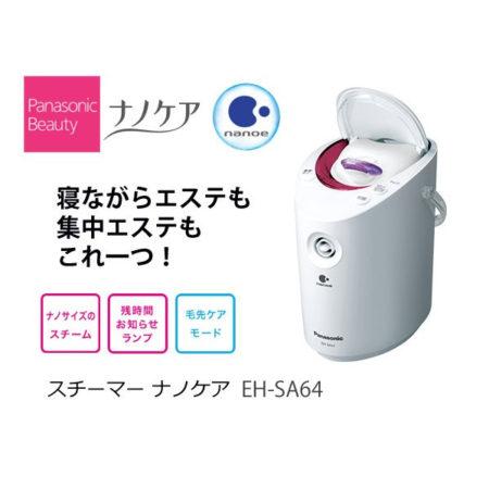Panasonic納米蒸臉機EH-SA64