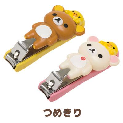 懶懶熊牛奶熊指甲剪