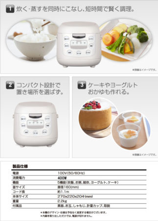 ROOMMATE小型3.5合炊飯器EB-RM6200K