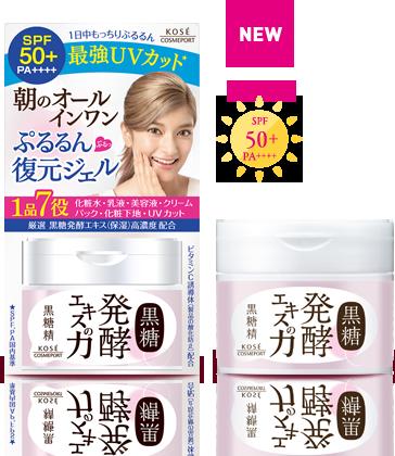 KOSE黒糖精日間七合一全效凝膠(SPF50+ PA++++) 90g