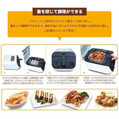 ROOMMATE電氣油炸調理機EB-RM6400A