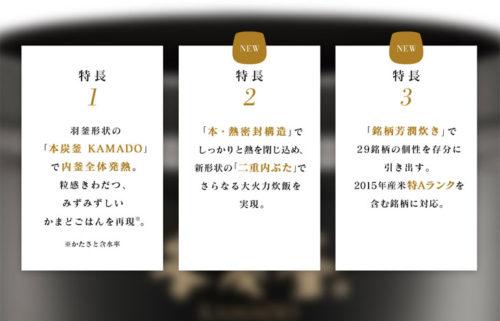 三菱電機IH炊飯器「本炭釜 KAMADO」NJ-AW107