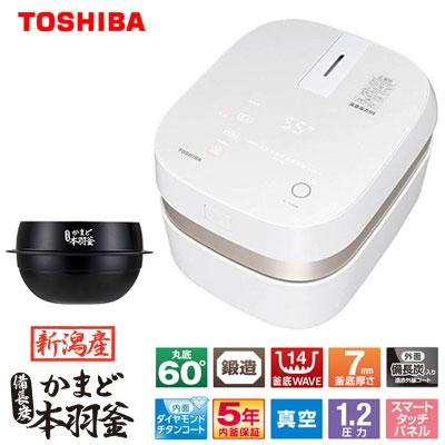 TOSHIBA真空壓力IH炊飯器RC-10ZWK-W