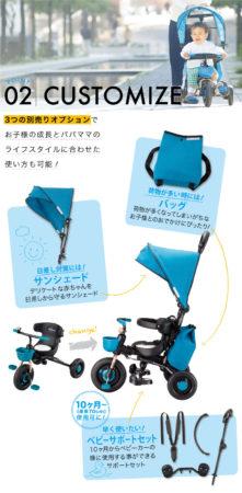 ides折疊式三輪車03083