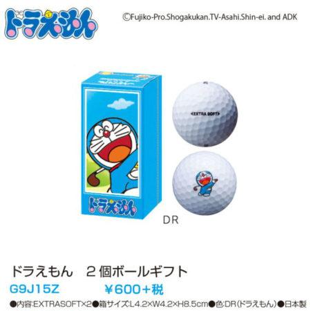 哆啦A夢2016款高爾夫球G9J15Z