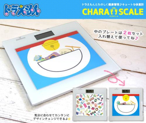 哆啦A夢電子體重計⦅體重計・時計・溫度計⦆