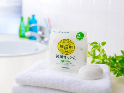 MIYOSHI無添加洗顏皂
