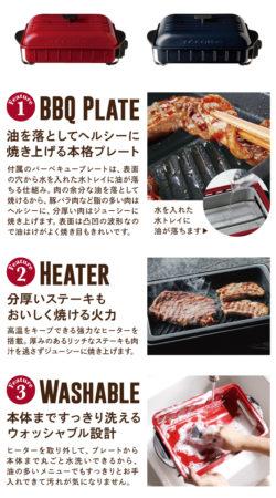 récolte Home BBQ