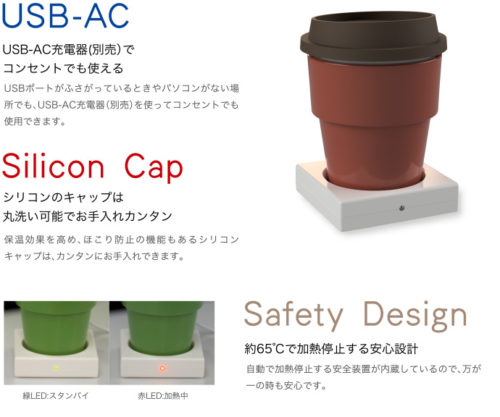 GREEN HOUSE USB保溫杯GH-CUPA