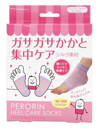 PERORIN腳跟角質足部護理襪
