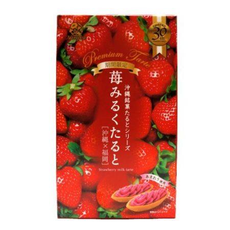 沖繩×福岡 草莓牛奶塔[期間限定]