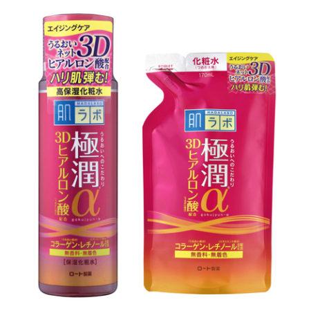 ROHTO肌研極潤a3D玻尿酸保濕化粧水