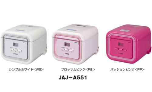 虎牌tacook飯菜同時調理炊飯器JAJ-A551