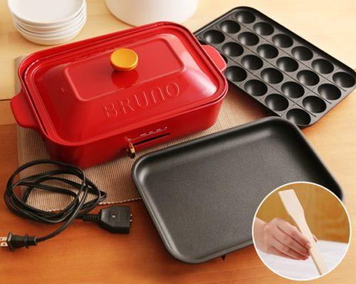 BRUNO多功能電烤盤BOE018