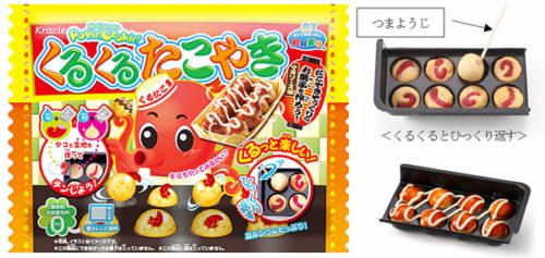 知育菓子Kracie章魚燒