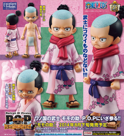 ONE PIECE P.O.P Sailing Again 桃之助