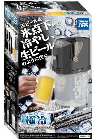 T-ARTS乾電池式啤酒機「極冷」