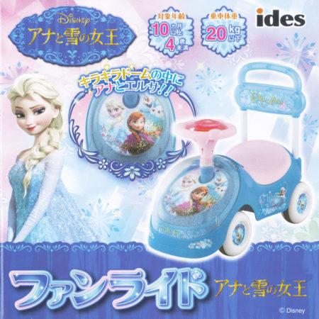 冰雪奇緣兒童騎乘助步車