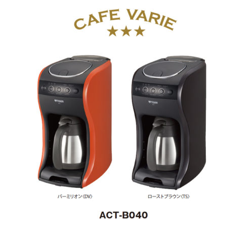 TIGER咖啡機ACT-B040⦅真空斷熱不鏽鋼咖啡壺⦆