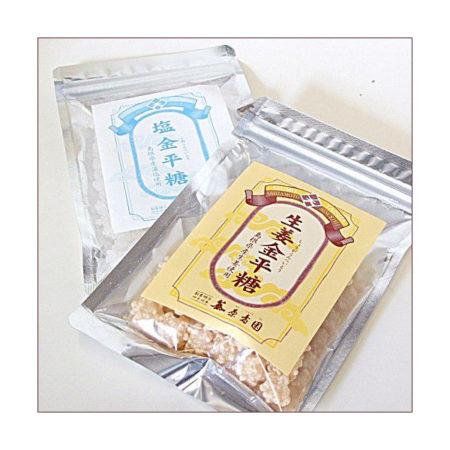 原寿園生姜金平糖・塩金平糖