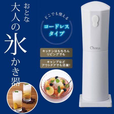DOSHISHA電動剉冰機CDIS-150WH