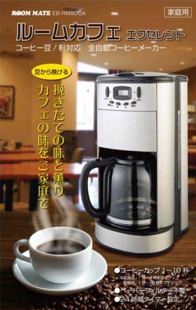 ROOMMATE全自動咖啡機EB-RM800A