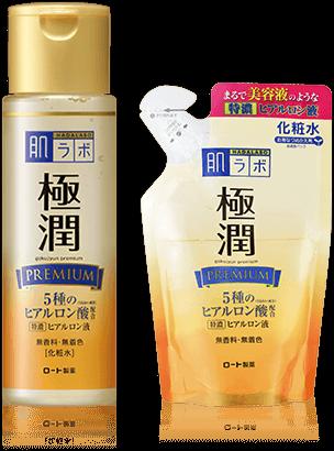 肌研金極潤保濕化妝水