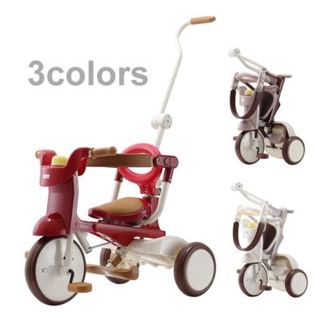 iimo tricycle 02折疊式三輪車1040