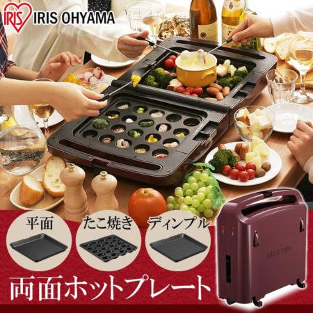 IRISOHYAMA兩面烤盤DPO-133