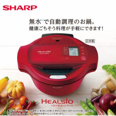 SHARP電氣無水鍋KN-HT99A